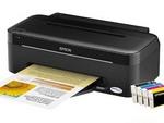 Достоинства и недостатки струйного принтера