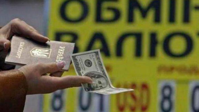 Обмін валют у Львові: стеження за курсом і допомога від фахівців