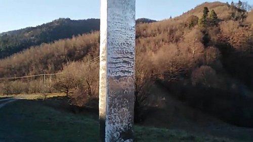 В Румынии найден еще один монолит (видео)