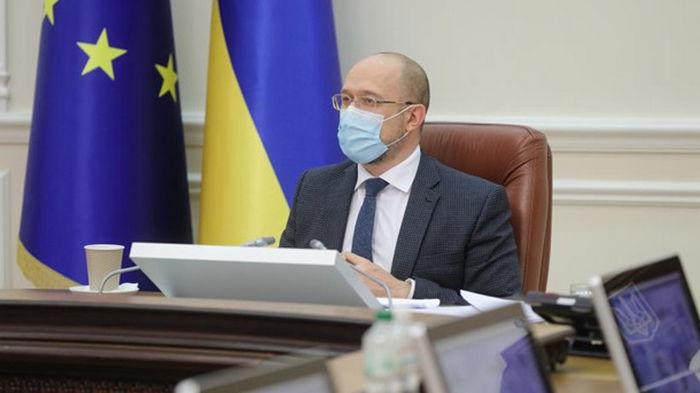 В Украине создадут фондовый рынок капиталов