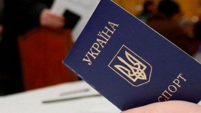 У более миллиона украинцев нет прописки