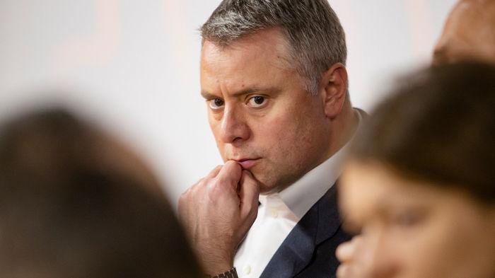 В ОП лучшим кандидатом на пост министра энергетики считают Витренко