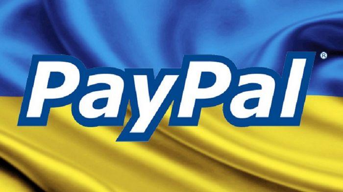 Как выводить средства с PayPal в Украине?