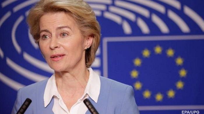 ЕС удвоит свой взнос в фонд COVAX