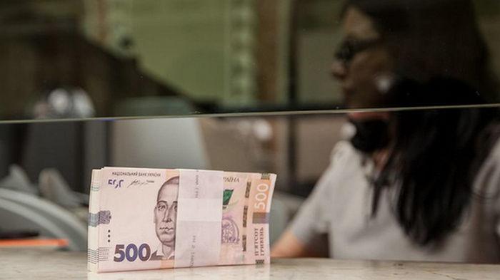 Госстат: в январе зарплата выросла на 8,3%