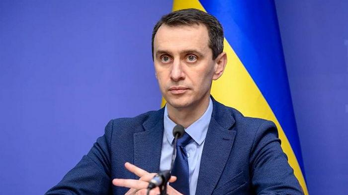 Украина будет выдавать международные сертификаты о вакцинации – Ляшко