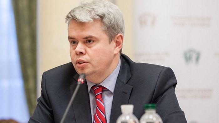НБУ назвал последствия отказа от программы МВФ