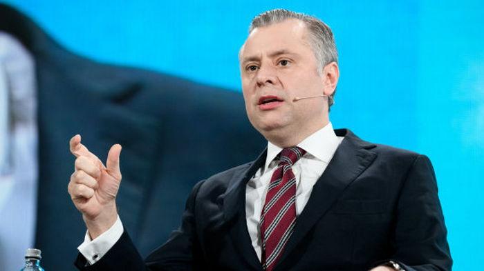 Витренко рассказал, будет ли Украина напрямую покупать российский газ