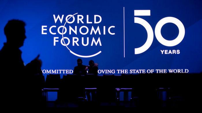 Всемирный экономический форум снова перенесли