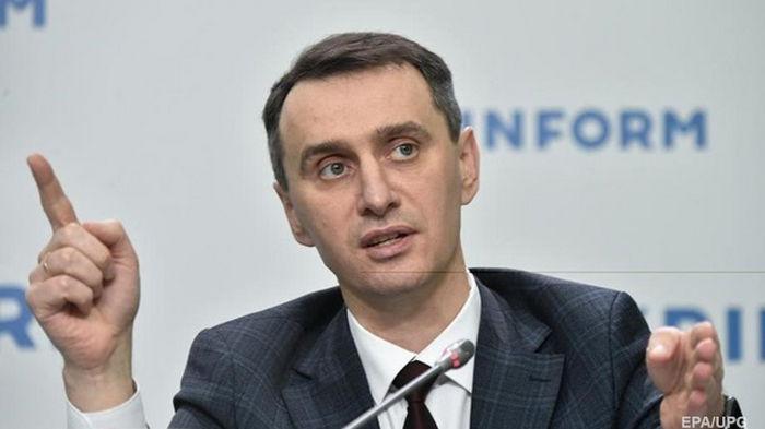 Ляшко отреагировал на перспективу возглавить МОЗ