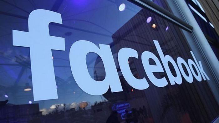 ЕС и Британия начали расследования против Facebook