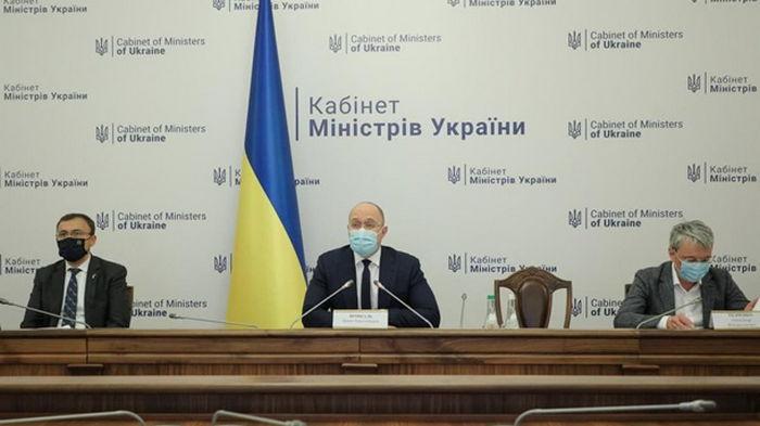 Кабмин утвердил стратегию внешней политики Украины