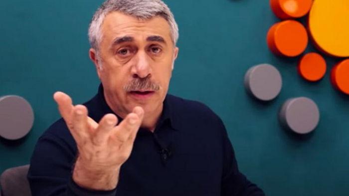 Комаровский высказался о черной плесени