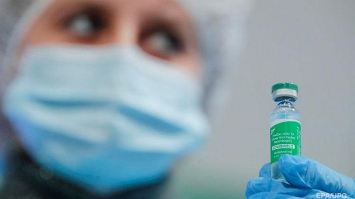 В ЕС не пускают привитых вакциной Covishield - СМИ