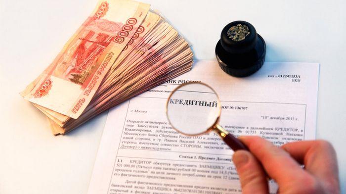 Можно ли получить кредит наличными онлайн и будет ли принято решение сразу