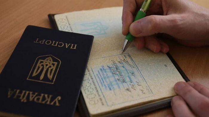 В Украине внедрят электронную прописку