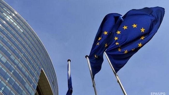 Еврокомиссия готова содействовать продлению транзита газа через Украину