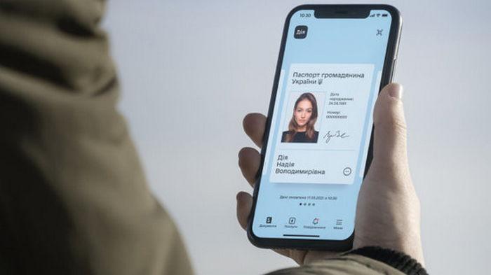 Первые в мире. Э-паспорта в Украине официально прировняли к бумажным: закон вступил в силу