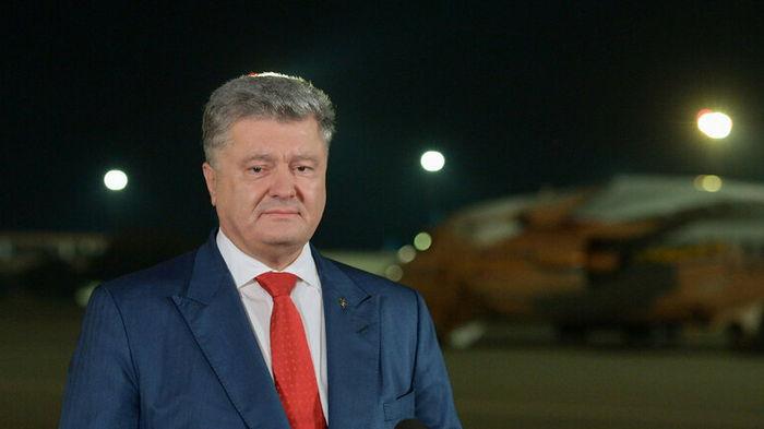 Порошенко назвал главную ошибку своего президентства