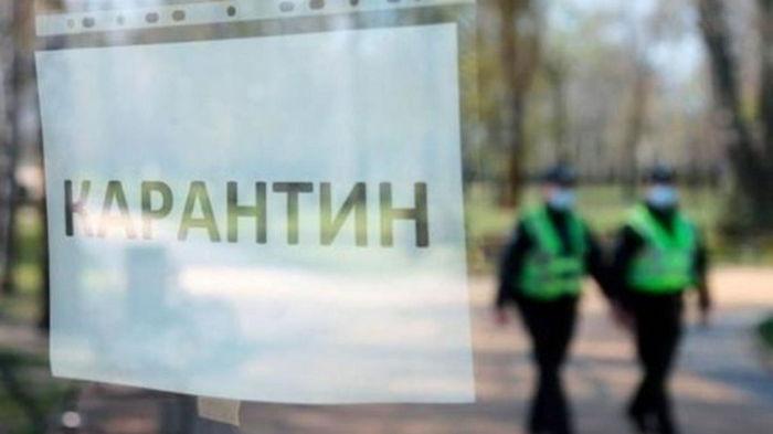 В Киеве усилят контроль за карантинными ограничениями