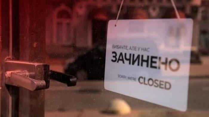 В Киеве готовят новый локдаун - СМИ