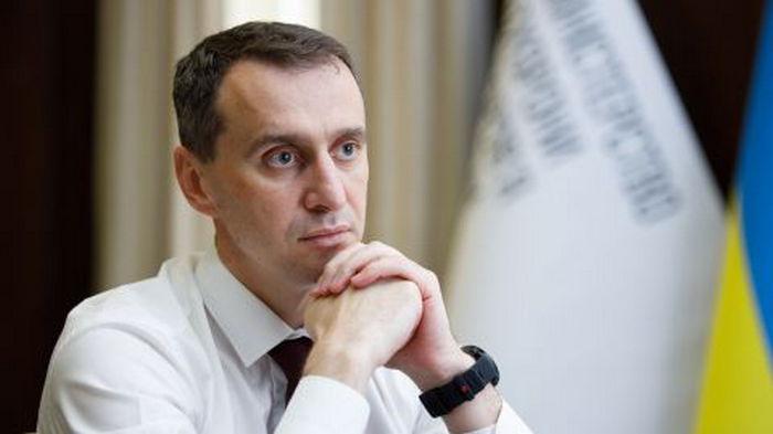 В Украине изменили правила карантина