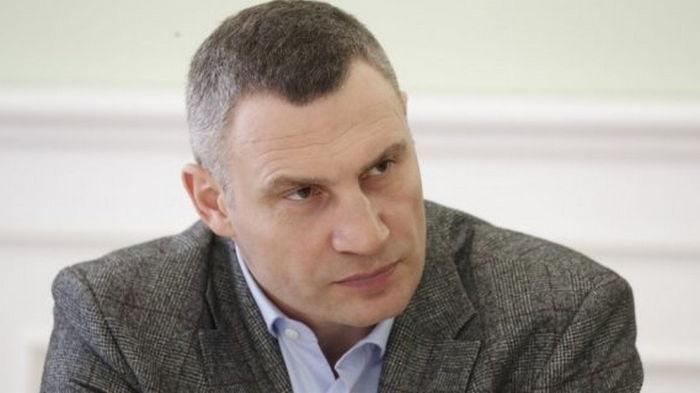 Кличко назвал бюджет Киева на 2022 год. Больше нынешнего на 4,5 млрд грн