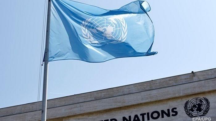 ООН решила продлить свою миссию в Афганистане