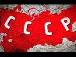 Опубликованы ТОП-10 самых больших секретов СССР