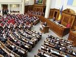 Верховная Рада проведет торжественное заседание 8 мая