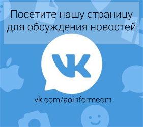 Посетите группу в ВКонтакте